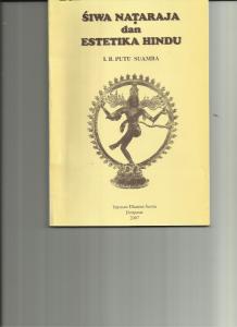 siwanataraja